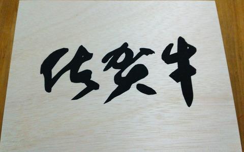DSC_0242blog