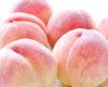 ふるさと納税おすすめ編!美味しい「桃」の特産品!