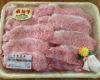 ふるさと納税レポート!岐阜県御嵩町「飛騨牛 ステーキ すき焼き用(肉のキング)」